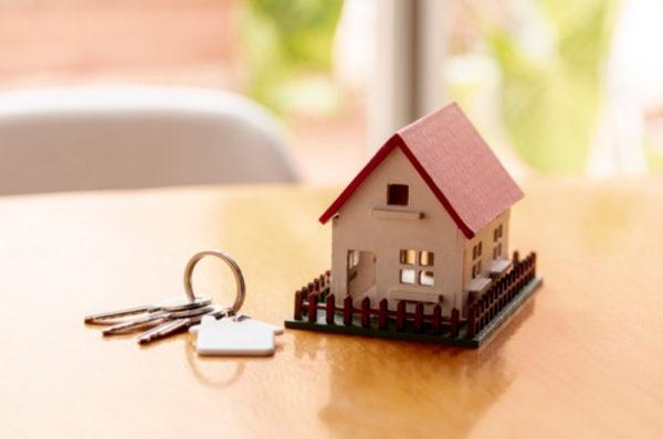 Faizsiz Krediyle Ev Nasıl Alınır?