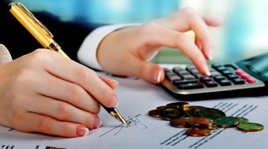 Ziraat Bankası İhtiyaç Kredisi Ne Kadar?