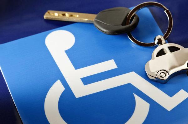 Engelli Araç İndirimi, Ne Kadar, Nasıl Alınır?