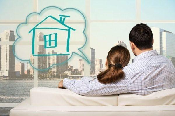 Faizsiz Ev Nasıl Alınır?